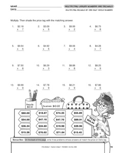 math worksheet : results for decimals  guest  the mailbox : Multiply Decimals By Whole Numbers Worksheet
