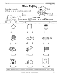 Phonics Worksheet: r-controlled vowels